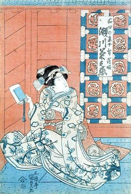 The Actor Bando Hikosaburo as the Daughter of Wada, a Nobleman Fine Art Print by Utagawa Kunisada