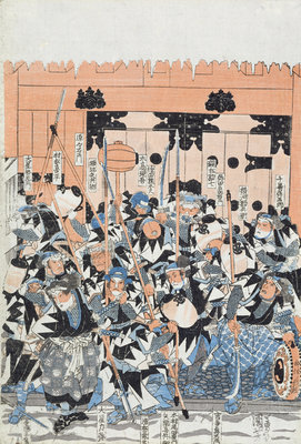 Ronin Attacking the Kiras Gate, scene from Act XI of 'Chiushingura or. The Loyal League: A Japanese Romance', by Monzayemon Chikamatsu by Utagawa Kuniyoshi - print