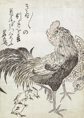 Hen, Cock and Chickens by Japanese School - print