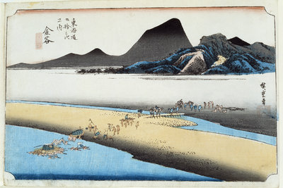 Kamaya, Oigawa Embo, Further Bank of the Oi River, No.25 from the series '53 Stations of the Tokaido Raod' by Ando or Utagawa Hiroshige - print