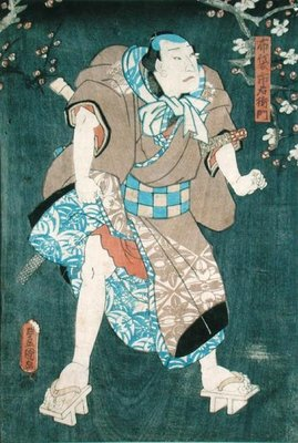 Detail of Character Five from 'Five Characters from a Play by Toyokuni' Fine Art Print by Utagawa Kunisada