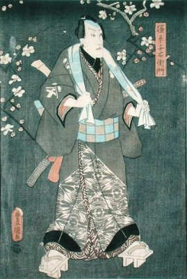 Detail of Character Four from 'Five Characters from a Play by Toyokuni' Fine Art Print by Utagawa Kunisada