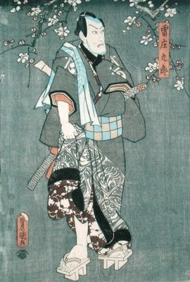 Detail of Character Three from 'Five Characters from a Play by Toyokuni' Fine Art Print by Utagawa Kunisada