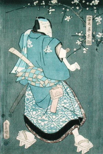 Detail of Character Two from 'Five Characters from a Play by Toyokuni' Fine Art Print by Utagawa Kunisada