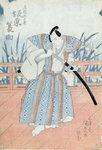 The Actor Bando Tokuke as Takahastu Yajuro, a Samurai by Paul van Somer - print