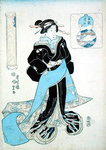 Portrait of a Lady by Hiroshige - print