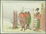 Two Travellers Asking for Directions, Totsuka, Tokaido by James Abbott McNeill Whistler - print