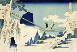 The Suspension Bridge Between Hida and Etchu by Paul Signac - print