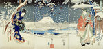 Snow Scene in the Garden of a Daimyo by Hiroshige - print