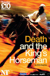 Death and The King's Horseman - print