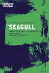 The Seagull - print