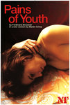 Pains of Youth - print