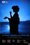 The Seven Streams of the River Ota - print