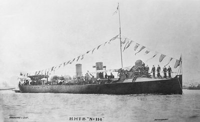 Torpedo boat 'TB 114' by unknown - print