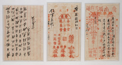 Ransom demands from Chinese pirates by unknown - print