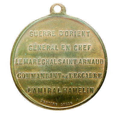 Medal commemorating the Crimean War (1854-1856); reverse by A. Garnier - print