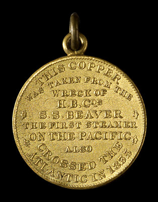Medal commemorating the wreck of Hudson Bay Company steamer 'Beaver', 1892; reverse by C.W. McCain - print
