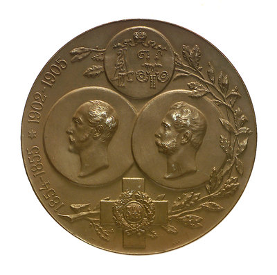 Medal commemorating the 50th anniversary, Defence of Sebastopol, 1905; obverse by unknown - print