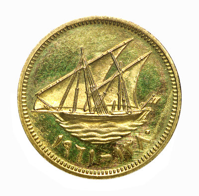 1 fils coin; obverse by Royal Mint - print