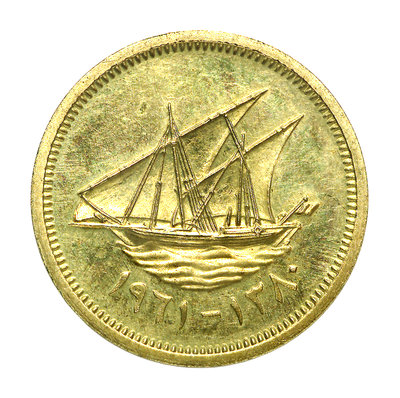 5 fils coin; obverse by Royal Mint - print