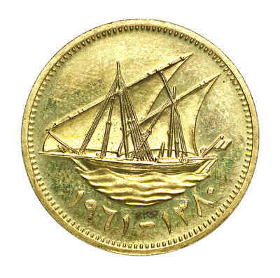 10 fils coin; obverse by Royal Mint - print