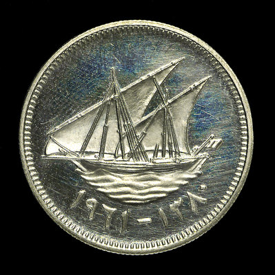 20 fils coin; obverse by Royal Mint - print