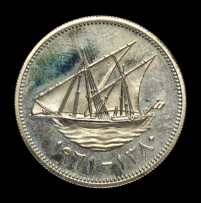 50 fils coin; obverse by Royal Mint - print