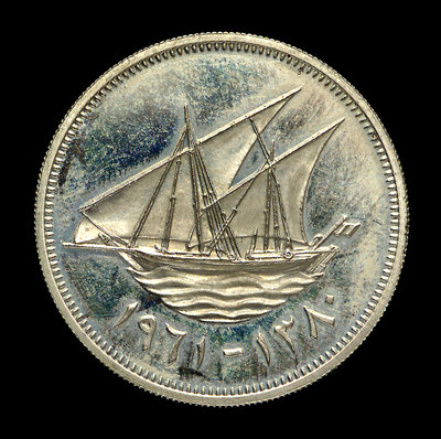 100 fils coin; obverse by Royal Mint - print