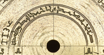 Astrolabe: detail of signature by Muhammad ibn Ahmad al-Battuti - print