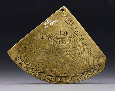 Reverse of astrolabe quadrant by unknown - print
