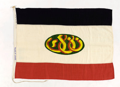 House flag, Kuwait Oil Tankers by unknown - print