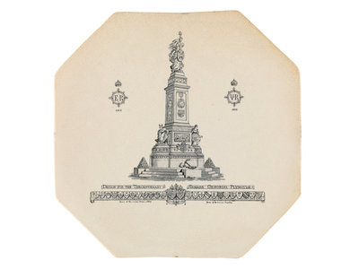 Octagonal plate by G. Payne - print