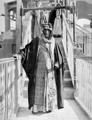 Mubarak Al-Sabah (Sheikh of Kuwait from 1896-1915) standing on a bridge by unknown - print