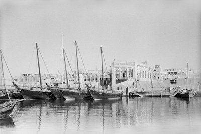 The Kuwait waterfront by the Sif Palace by Alan Villiers - print