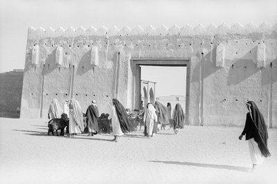 One of the five gates in Kuwait City wall by Alan Villiers - print