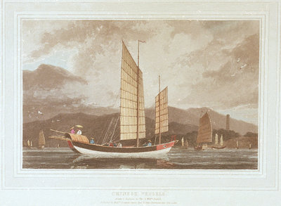 Chinese vessels by Thomas Daniell - print
