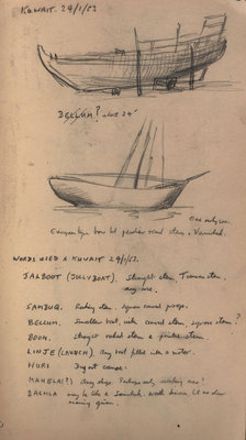 Sketch of an Arab rowing boat with a boom by R.J. Clutterbuck - print