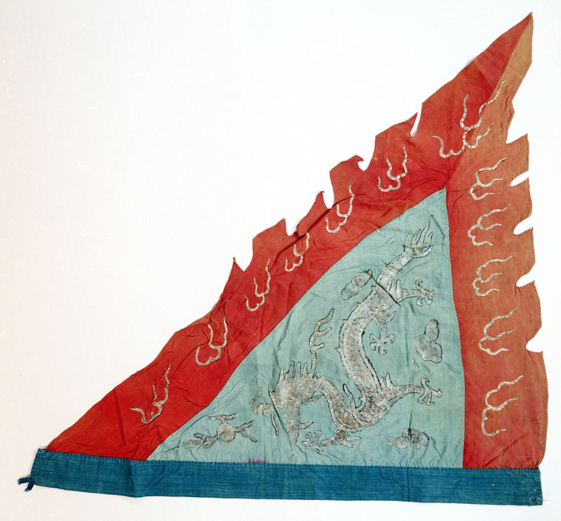 An Imperial Chinese junk flag captured during the First ...
