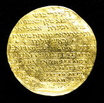 Medal commemorating the supremacy of the church, 1545; reverse by H.R. - print