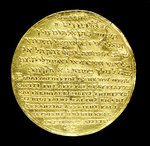 Medal commemorating the Coronation of King Edward VI, 1546; reverse by H.R. - print