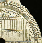 Astrolabe: detail of top right quarter, reverse by unknown - print