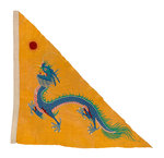 Imperial Chinese naval ensign (1866-1888) by unknown - print