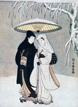 Crow and Heron, or Young Lovers Walking Together under an Umbrella in a Snowstorm Fine Art Print by Sir Alfred East