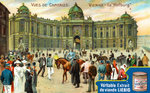 Views of Capitals: The Hofburg, Vienna Fine Art Print by French School