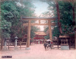 Torii, shrine gate, Nishigamo, Kyoto, Japan Fine Art Print by Sir Alfred East
