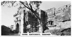 Hira Gateway, Dabhoi, Gujarat, India Fine Art Print by German School