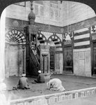 The prayer-niche and pulpit in the tomb mosque of Kait Bey, Cairo, Egypt Fine Art Print by Theodore Leblanc