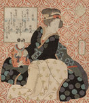 Seated Lady with a Boy, 1786 - 1868 Fine Art Print by English School